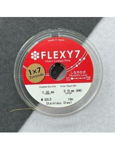 Тросик Flexy7, 0,3мм, 10метров, серебристый