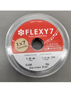 Тросик Flexy7, 0,4 мм, 30 метров, серебристый