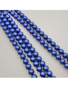 Бусина жемчуг Swarovski Iridescent Dark Blue, 10 мм